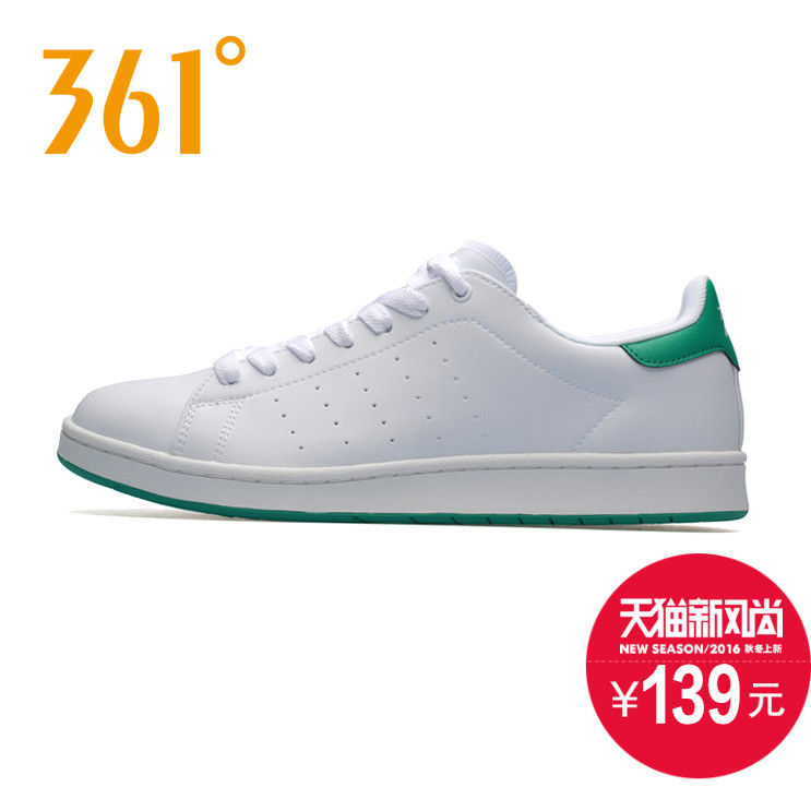 361 degrees authentic men's shoes shell head 2016 spring new sports and leisure shoes board shoes 571616627