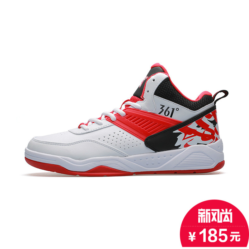 361 degrees basketball shoes men high shoes 2016 spring and summer breathable wear and sports shoes basketball shoes 361 sneakers reeboks