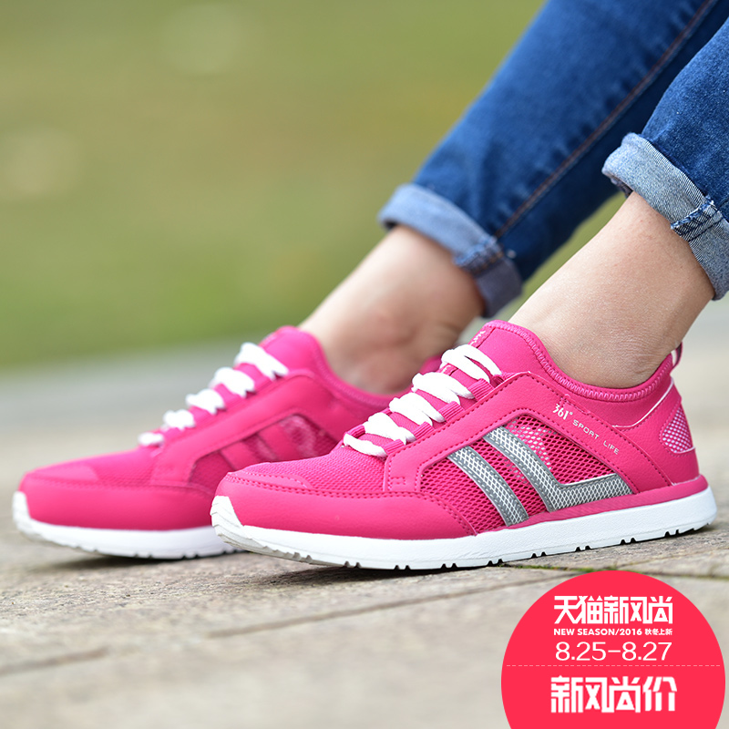 361 degrees shoes 2016 summer new fashion ladies casual sports shoes running shoes shoes breathable mesh running shoes