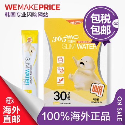 365mc slimming tea with lemon flavor 30 bags direct mail awhole reduced fat soluble slim tight waist and abdomen body