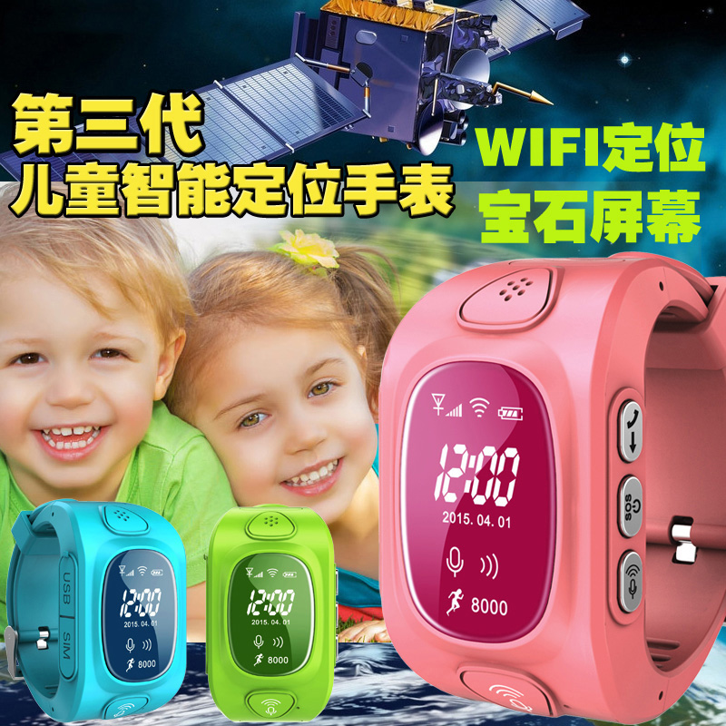 37 degrees smart bracelet gps positioning watches students watch children watch intelligent call anti wandered off