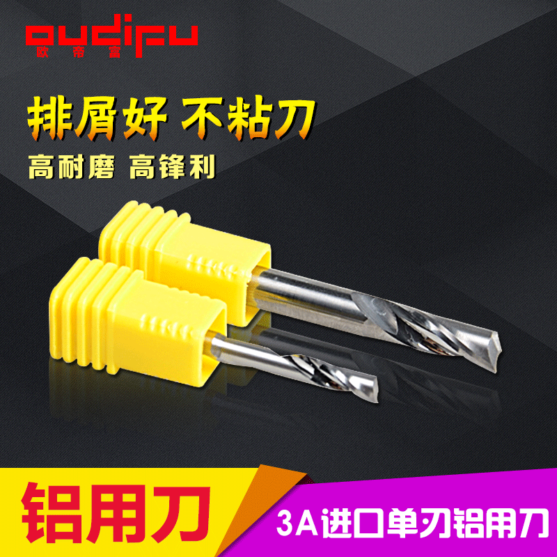3a import single blade cutter carbide tungsten steel material advertising computer engraving machine tool cutter straight knife