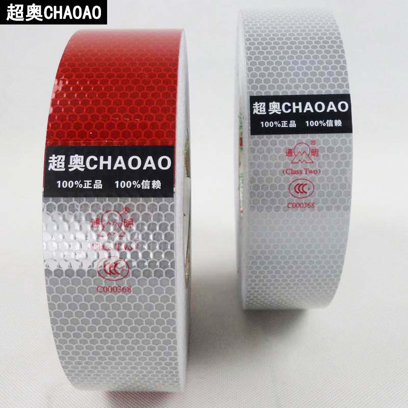 3c brightly lit brightly lit body stickers pure white examined brightly lit red and white reflective tape reflective stickers reflective logo