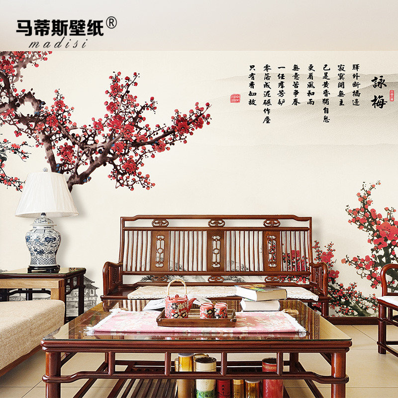3d seamless large mural bedroom living room entrance tv backdrop wallpaper wall paper chinese plum plum