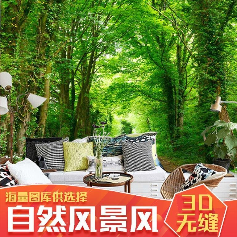 Get Quotations 3d Stereoscopic Large Mural Living Room Sofa Tv Backdrop Wallpaper Forest Seamless Pastoral Scenery