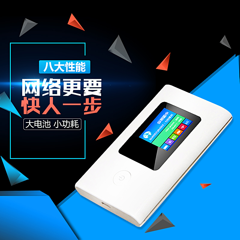 China Unlocked Mobile Router, China Unlocked Mobile Router