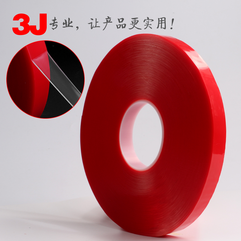 3J3 m long super strong waterproof car special acrylic super transparent trace sided tape 8mm mm thick
