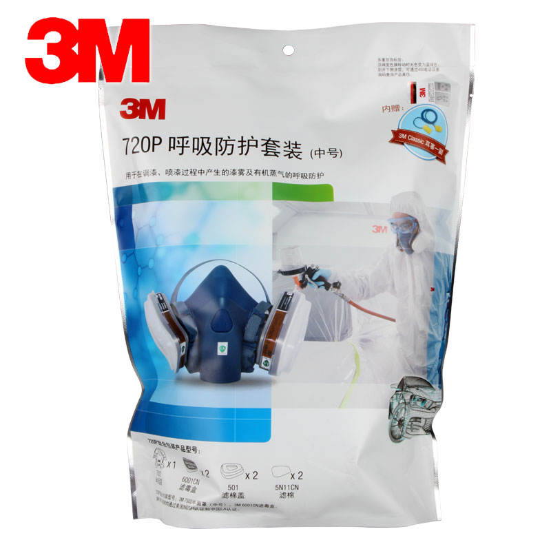 3m万720p 7502 toxic dust masks anti paint masks qi jiantao new security package