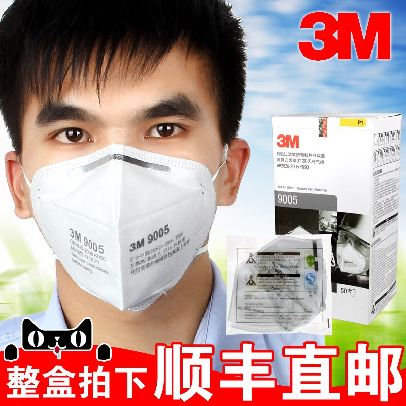 3m 9005 foldable particulate respirator (neckband style) mounted fog and haze and dust masks for men and women