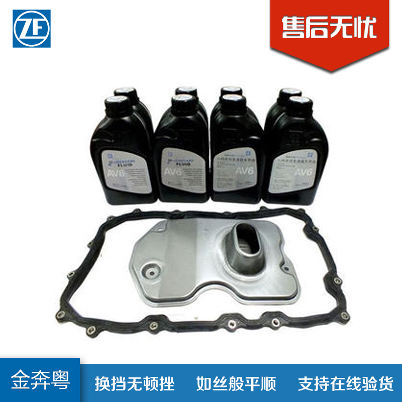 4.2 audi q7 touareg 4.2 gearbox oil change kit zf gearbox oil filter oil pan pad genuine