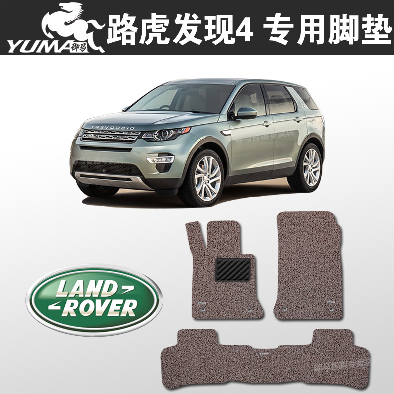 4 footpads footpads 7 land rover discovery 4 land rover discovery 2014 land rover discovery 4 dedicated horseman ottomans