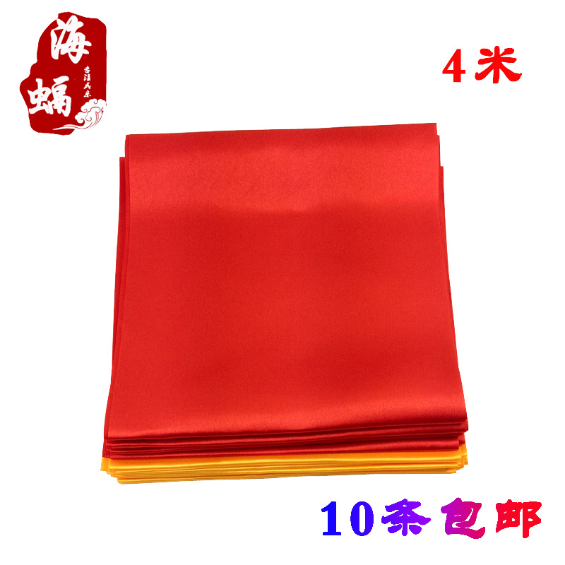 4 m red silk ribbon younger red silk ribbon with red silk with red silk cloth drum lion red silk sub silk dance red silk ribbon dance musical instruments