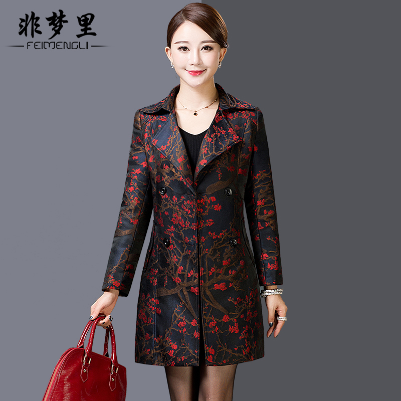 40-50-year-old middle-aged women windbreaker 2016 new large size middle-aged mom paragraph long dress coat spring and autumn