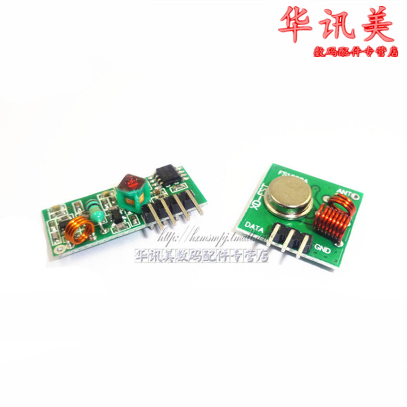 433 m high frequency receiver module wireless transmitter module chaozaisheng transmitter + receiver