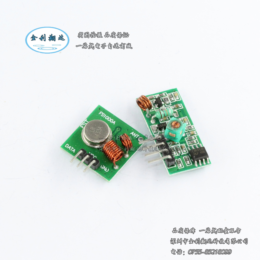 433 m super regenerative frequency receiver module wireless transmitter module transmitter + receiver set