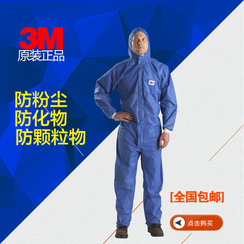 4532 baby cambridgecosy 3m anti particulate radiation protective clothing chemical protective clothing chemical experiments labor antistatic dustproof