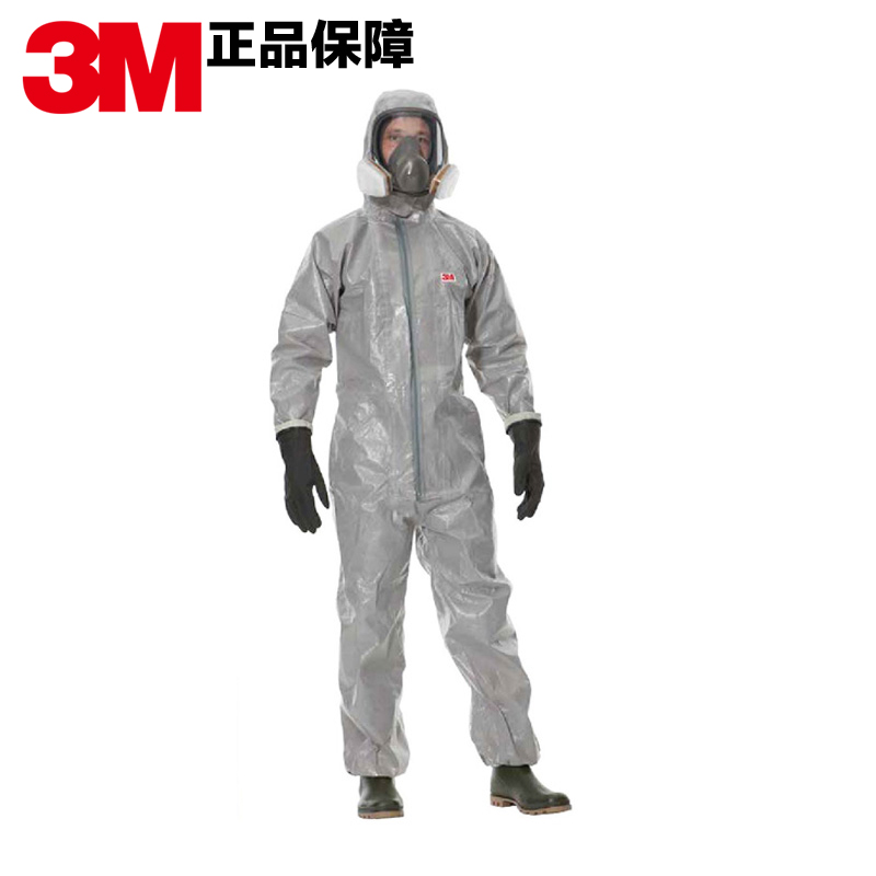 4570 m protective clothing piece hooded dust clothes chemical protective clothing against liquid chemical spraying or spray