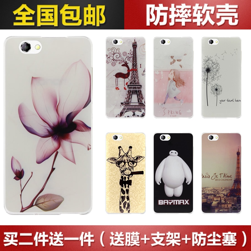 4s mobile phone sets quality rice quality rice uimi quality rice 4 mobile phone sets of silicone protective sleeve 4s phone shell mobile phone shell soft shell jacket