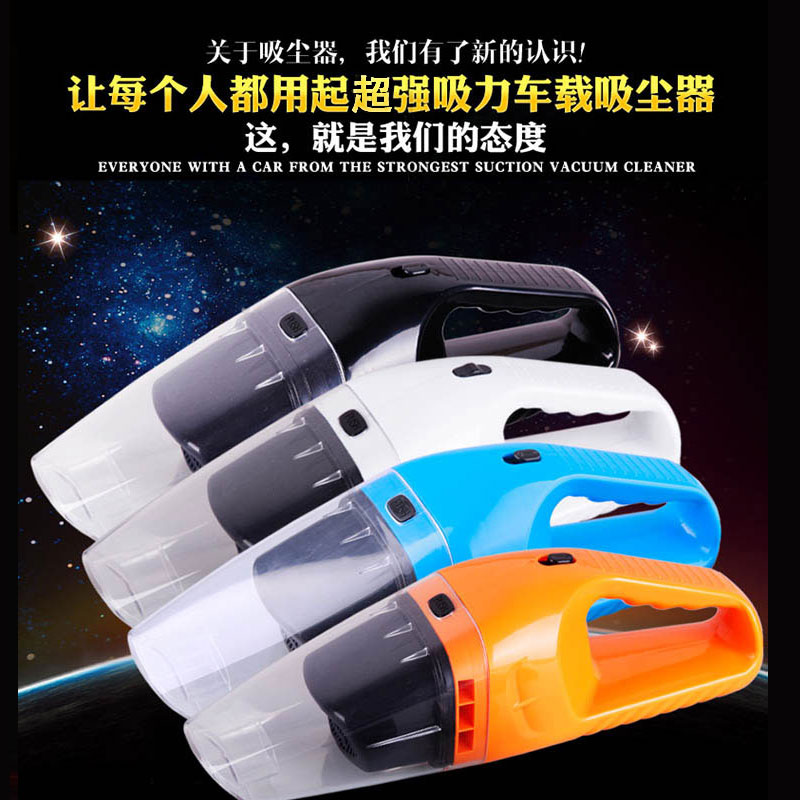 4s new creative car car wet and dry vacuum cleaner suction vacuum cleaner car hideo gt lavida set