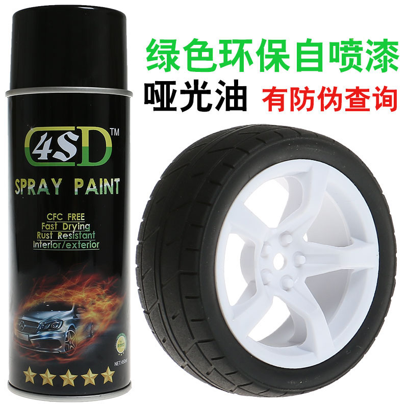 4sd green auto paint color matte matte oil consumer frosted transparent protective lacquer varnish car furniture wall