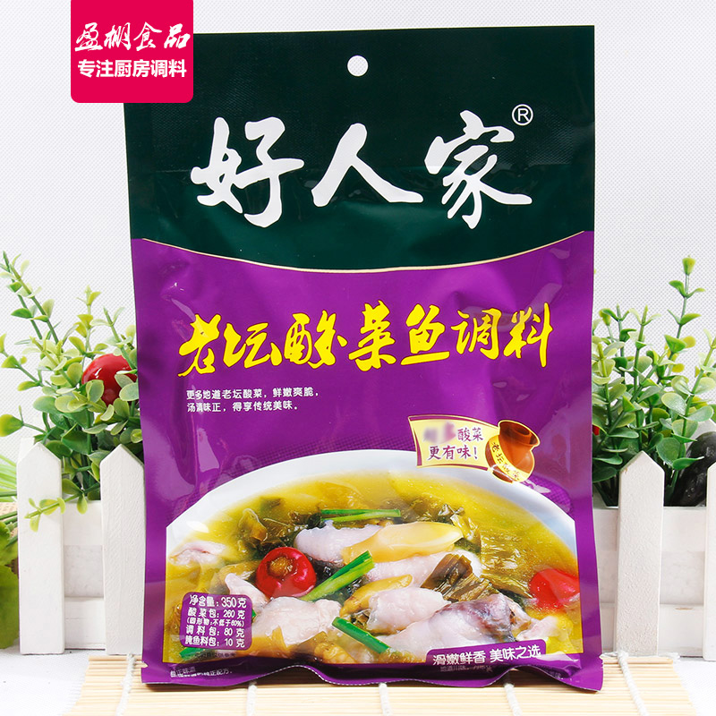 5 bags free shipping sichuan specialty good people old altar pickled fish sauce 350g fish pot bottom material
