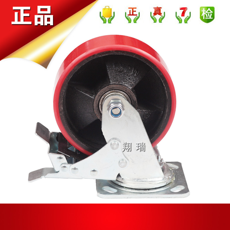 5 core pu emphasis double brake caster wheels 5*2 heavy duty casters polyurethane wheels wheel wear and push the wheel