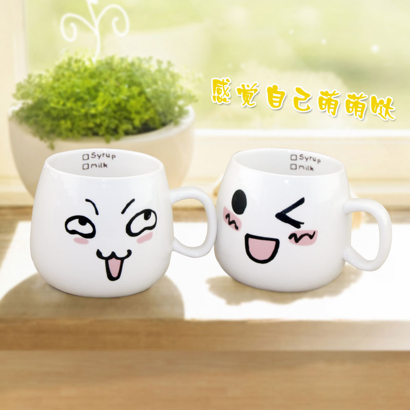 5 inch 7 mug cup creative custom photo mug couple cups mug cup to commemorate the systems for valentine's day gift gift