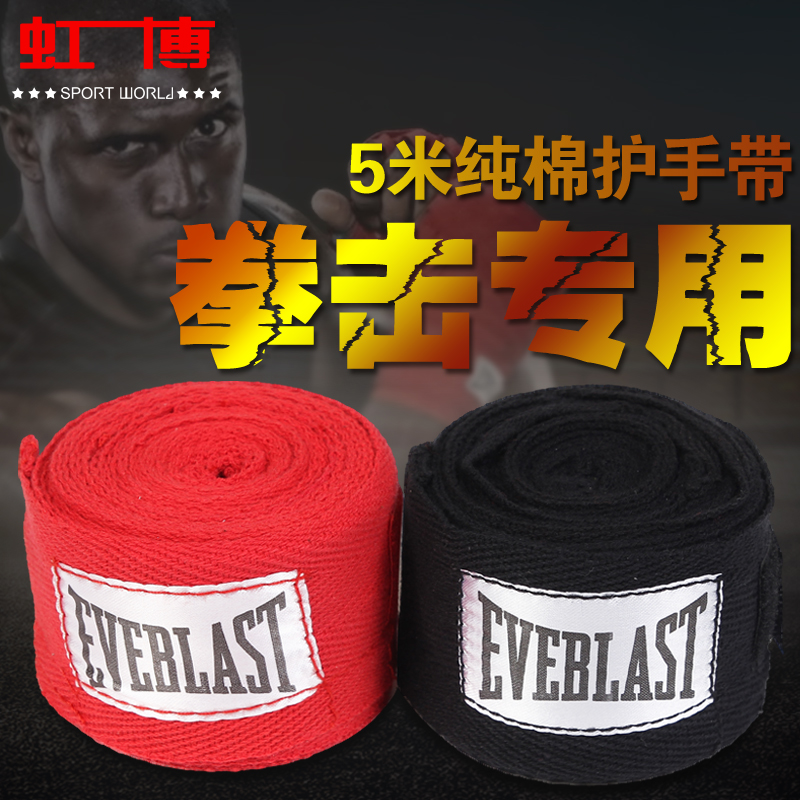 5 m boxing hard to deal with sanda fighting muay thai self adhesive elastic bandage sports bandage tied hands palm fitness finger guard brace