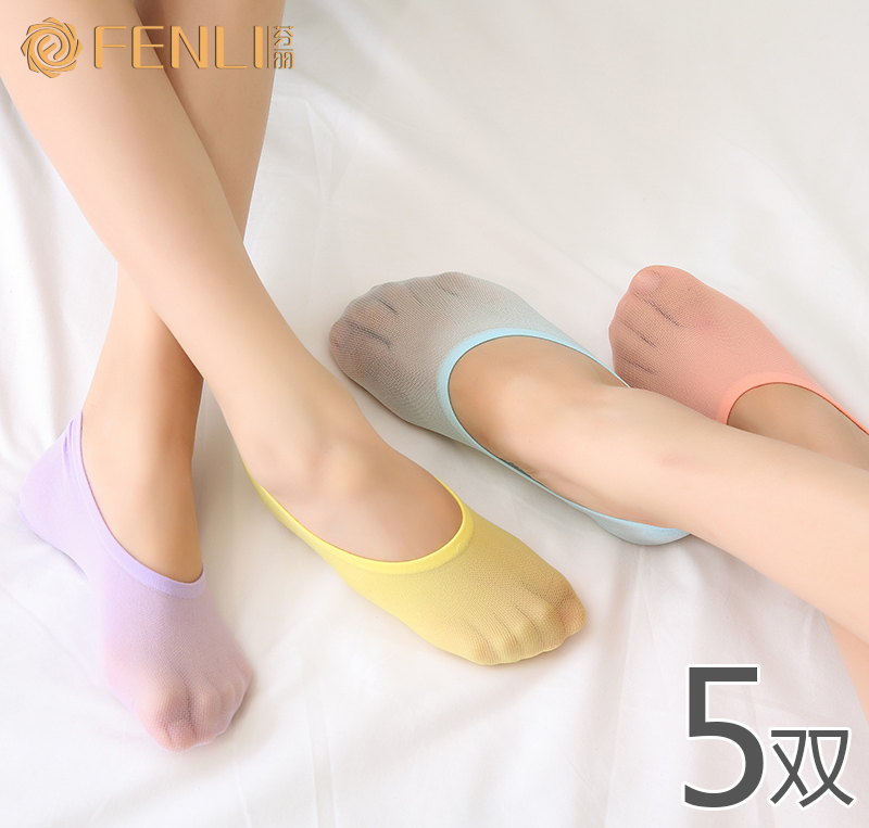 5 pairs of men women fenli color candy color in spring and summer thin velvet short stockings invisible socks boat socks shallow mouth slip