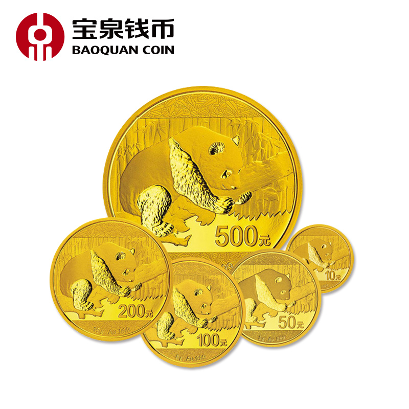 5 panda coins baoquan coins in 2016 set 57 grams of the people's bank of china panda gold coins