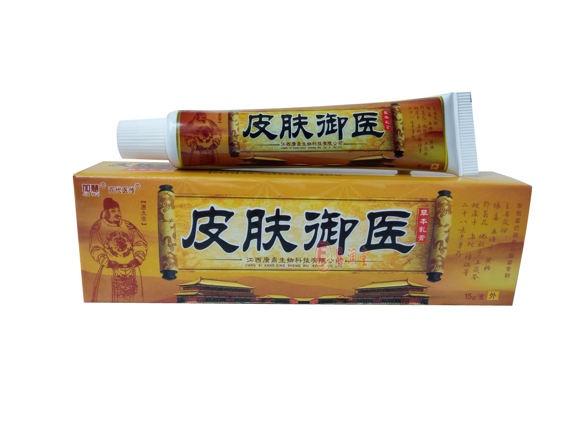 5 send 1 10 to send 3 hui plus emi physician herbal skin cream herbal medicine herbal medicine cream skin yu chuan Jiangxi kang ding
