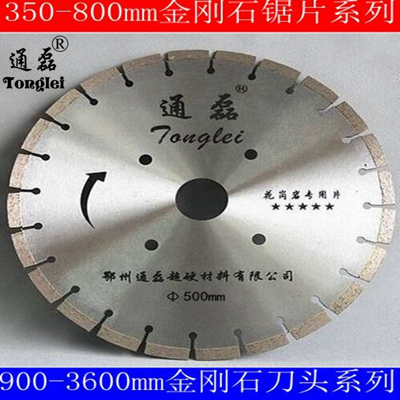 500/600/700/800mm high 12mm mm diamond saw blade granite sheet cutting discs cut pieces of stone wood
