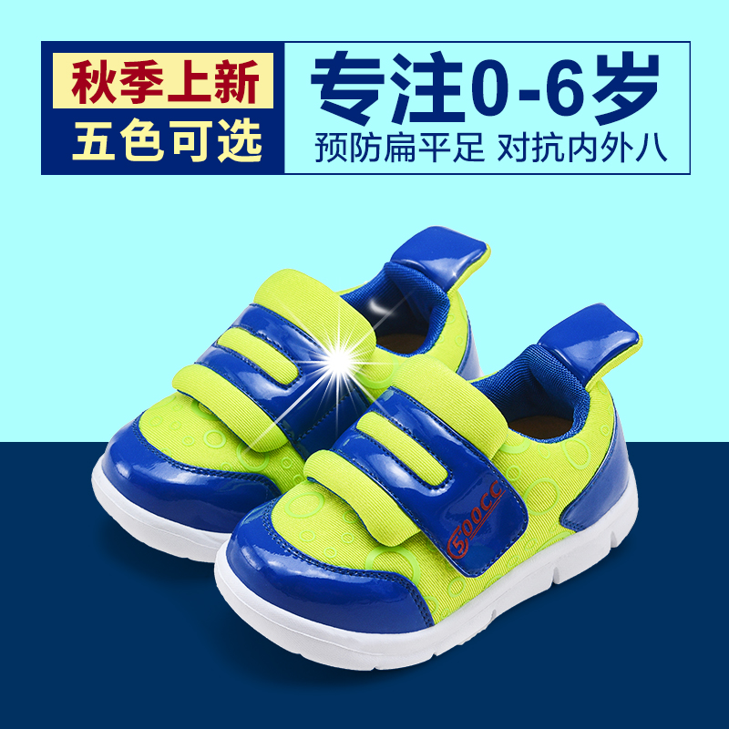 500cc new fall shoes baby toddler shoes slip soft bottom baby shoes function shoes men and women shoes children's shoes