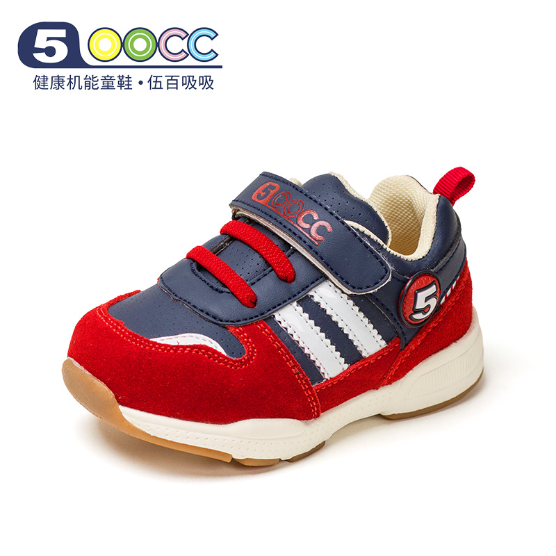 500cc spring and autumn new baby toddler shoes soft bottom function baby shoes boys and girls sports shoes corrective shoes for children