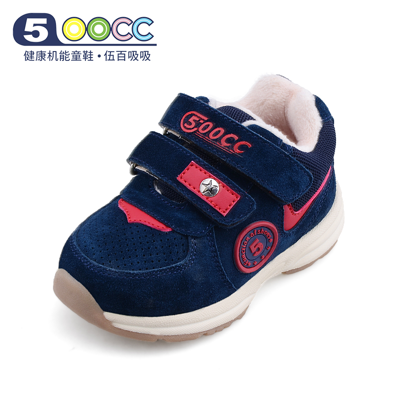 500cc winter baby warm velvet padded shoes baby shoes function shoes toddler shoes girls shoes for men and women
