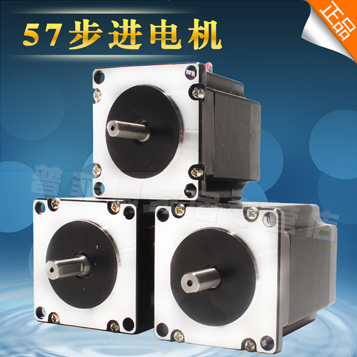 57 stepper motor/stepper motor/57BYGH100 3a 2.5n high torque/factory direct special