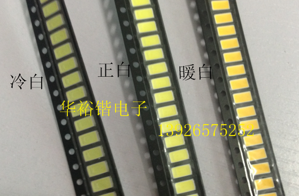 5730 is white smd led lamp beads bright white light emitting diode 150ma current 5630 w light source