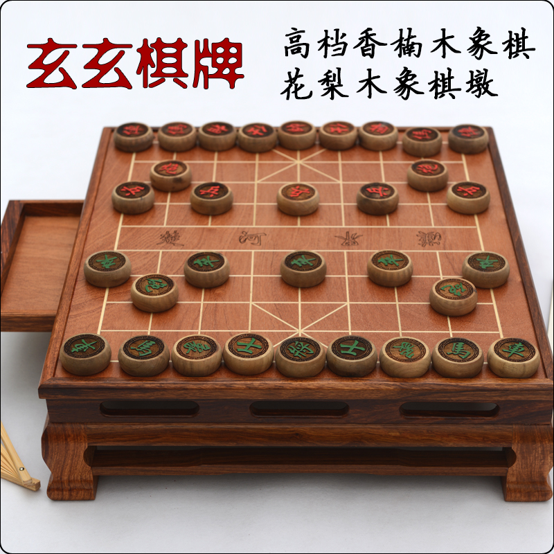 5cm hong phoebe chess chinese chess set rosewood chess chess pier collection level tx619