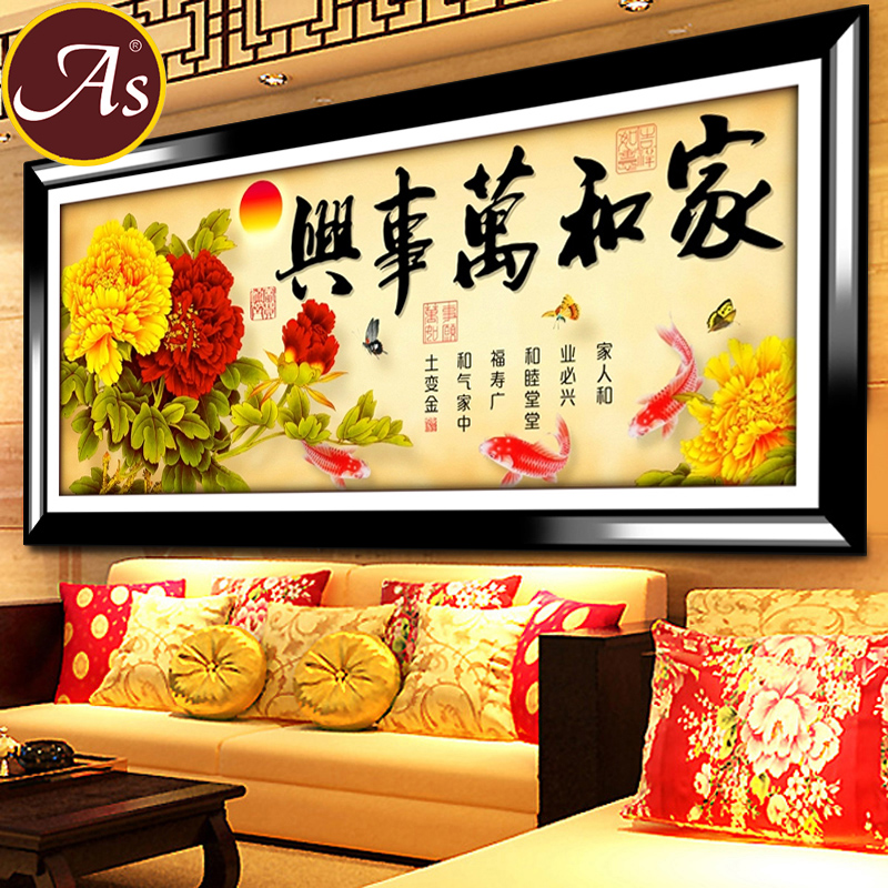 5d diamond diamond embroidery painting full of diamond drilling show the new living room peony family harmony nine fish figure diamond embroidery stick drill painting