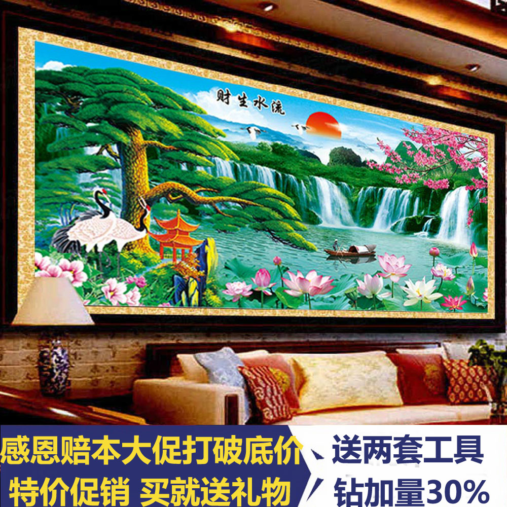 5d diamond diamond embroidery solid color square diamond diamond stitch new living room yingkesong making money flowing landscape landscapes