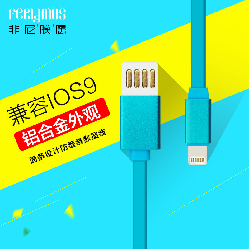 5sAri iphone6 noodles data cable charging cable apple universal ipad genuine ligh tning interface