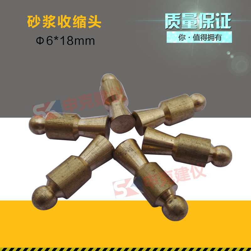 6 * 18mm mortar Φ head shrink, Mortar test nails, Copper nails, Mortar proare, Brass