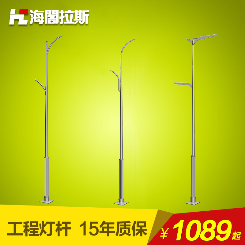 6 m 8 m 10 m since curved arm lampposts outdoor street light pole road light pole road lights outdoor waterproof Poles