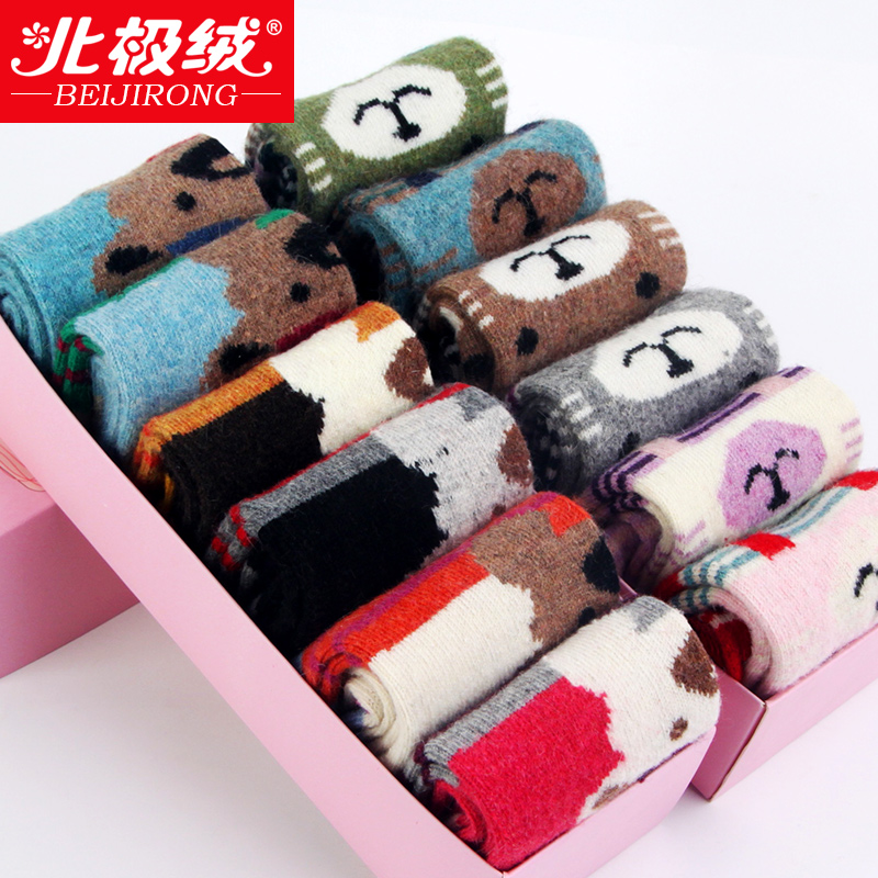 6 pairs of dress beiji rong couple autumn and winter socks in tube socks thick warm socks cartoon rabbit wool socks