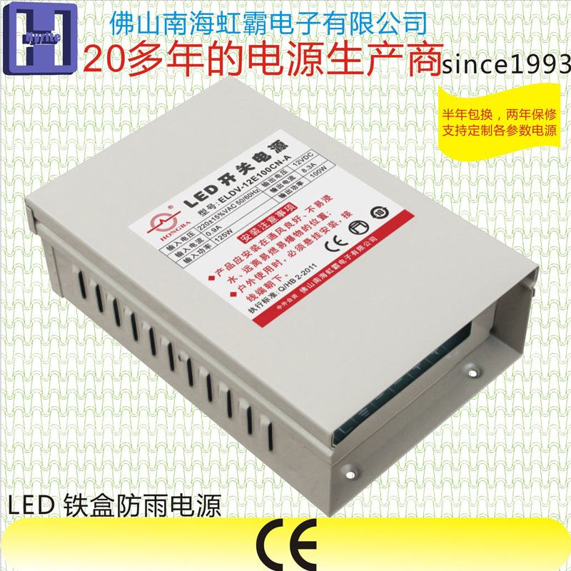 60W-350WLED lighting project led waterproof power supply constant current 12/24/rainbow pa a5v20-bit factory direct
