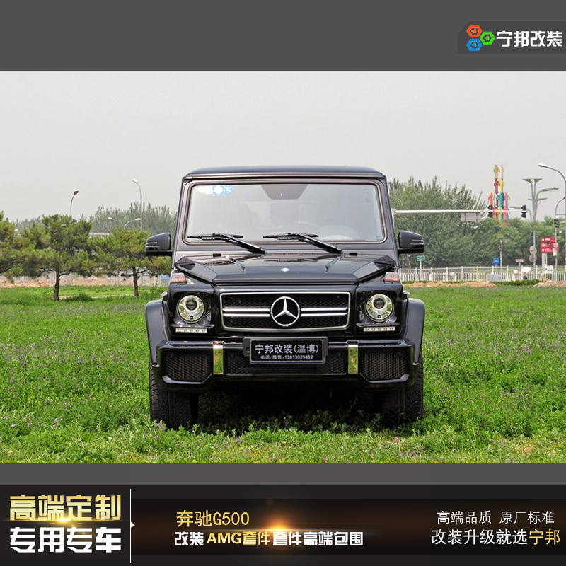 63 modified modified amg mercedes g500 amg65 amg55 surrounded surrounded modification