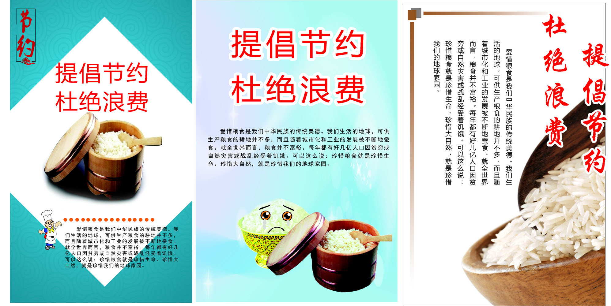 662 posters printed material panels 543 promotion of savings to eliminate wasteful posters