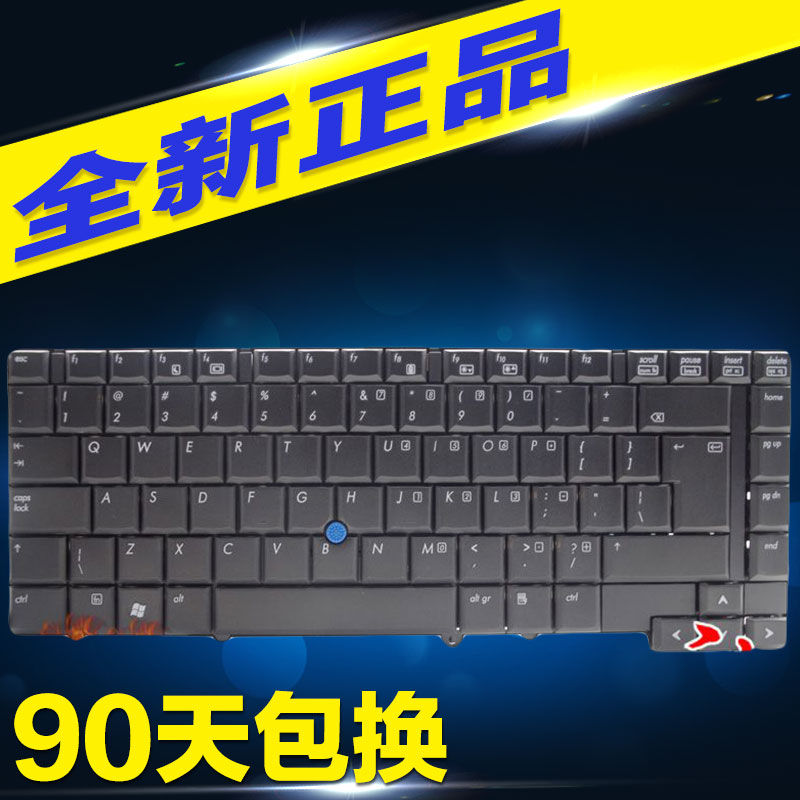 6930g english hp hp 6930 p laptop keyboard