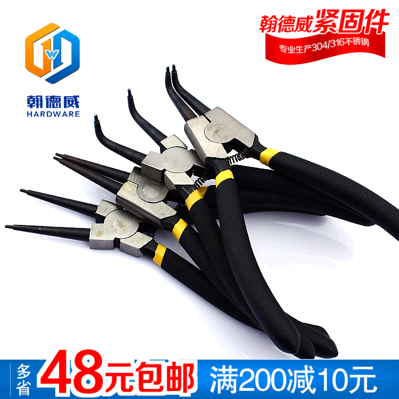 7 snap ring pliers external/internal head with elbows straight snap ring pliers snap ring pliers snap ring pliers circlip pliers dipped plastic handle