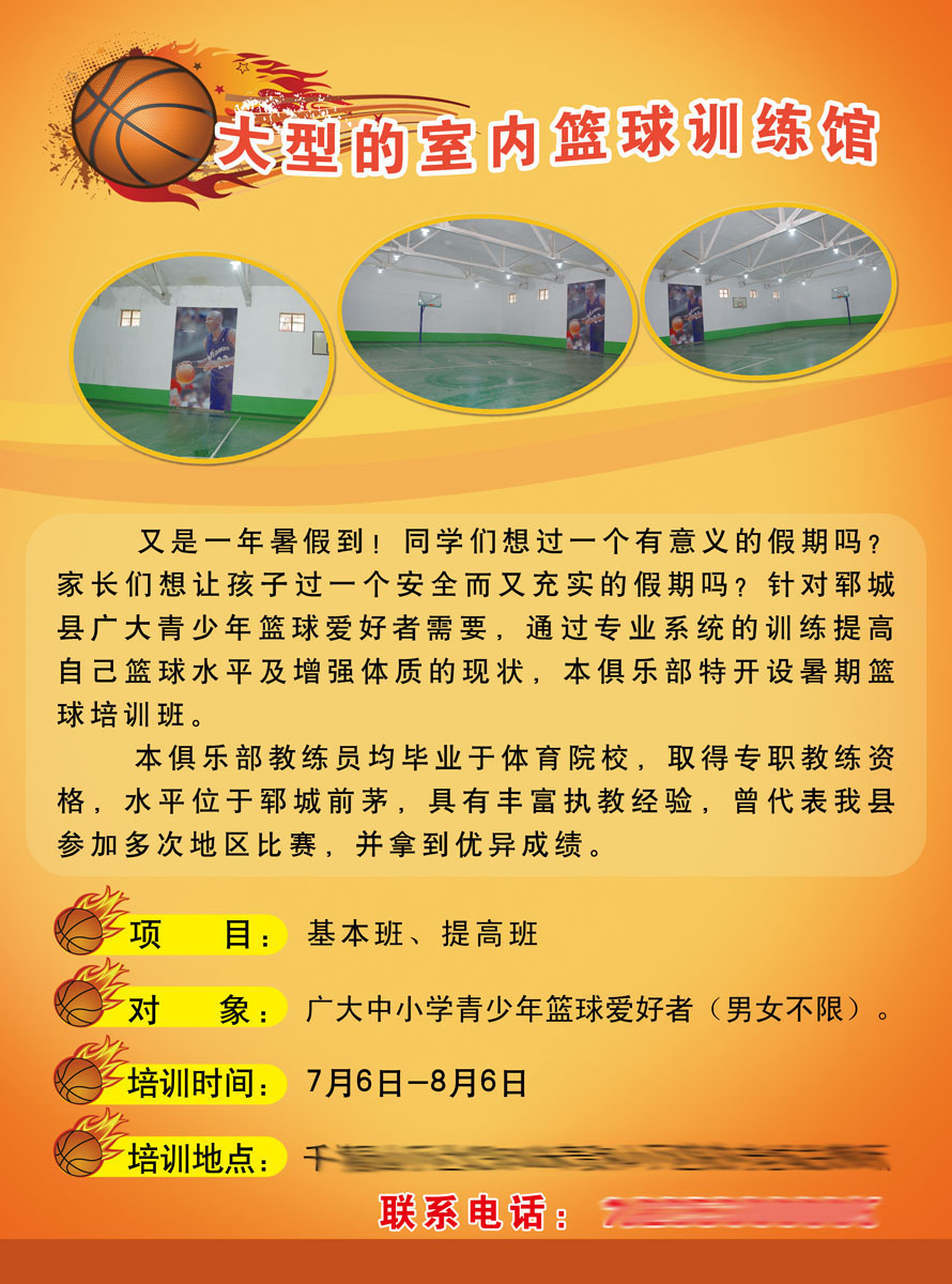 china printing flyers china printing flyers shopping guide at